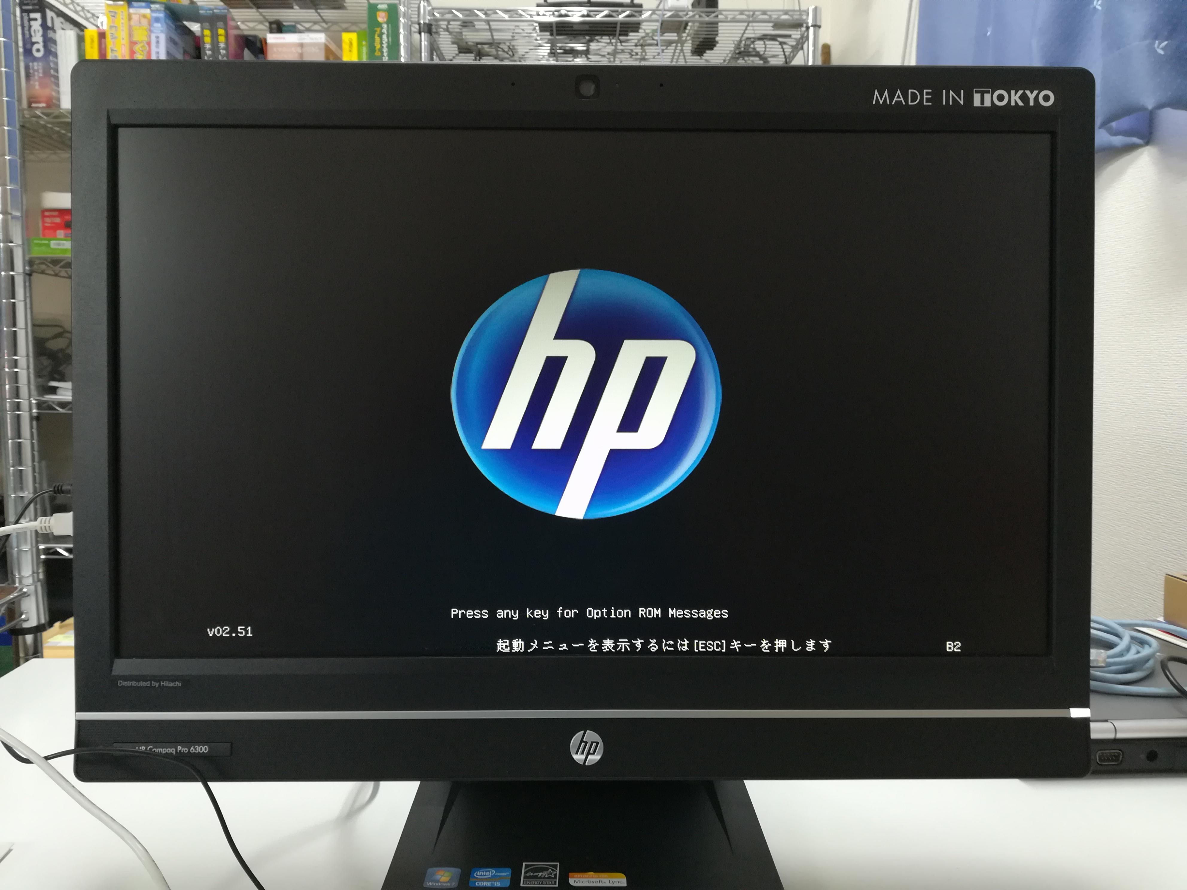 【初歩の初歩】 HP6300 aioをカスタマイズする。中盤戦