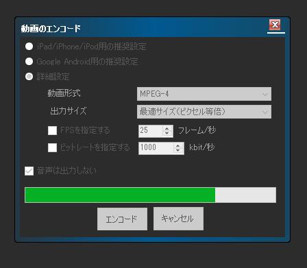 なんでも取り込め、なんでも出力できる! 動画取り込みもできる「撮メモ Pro 2」のキャプチャ機能を使い倒す