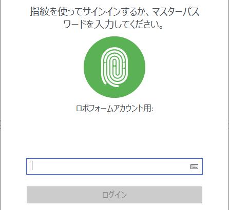 まるでスマホ!? 指紋認証で即ログインできる TE-FPA を試す。