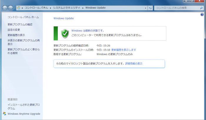 Windows Updateを使わず一気に処理できる! WSUS Offline Update を試す。