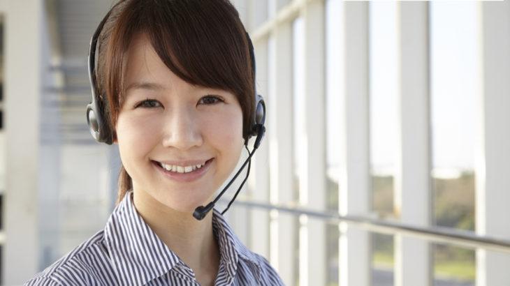 電話サポートサービス「らくちんプレミアムサポート」をスタートしました。