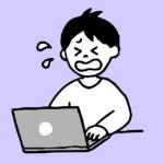 当ブログに記事を書かせてください!