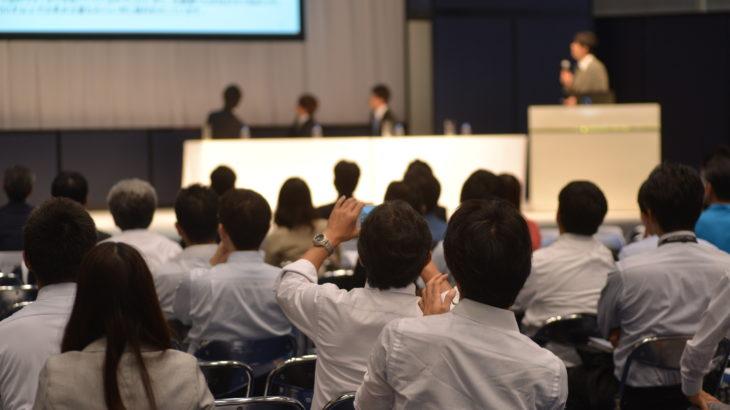 IoTの勉強会に出席してみた。思ったより違う世界みたいだった。
