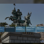 仮想デスクトップ機能を拡張する Sylphyhorn レビュー