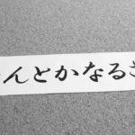 Telegram 日本語化の方法
