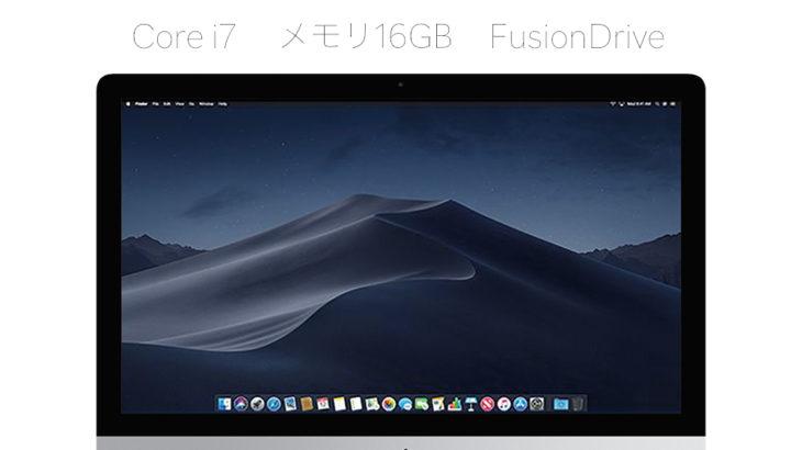 たまには宣伝させて! 27インチ iMac 入荷! Windows 10も入ったよ!