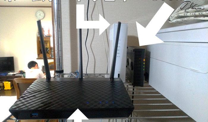ルーターに寿命はあるのか? 今見直したいネット環境について。
