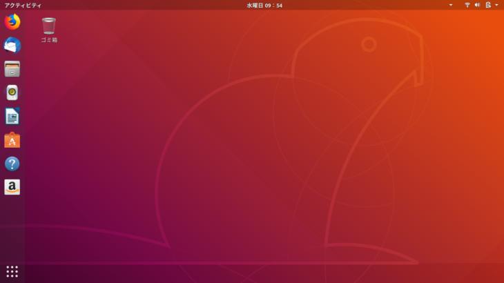 第四回:ThinkPad L512をなんとかする。Linuxインストール編