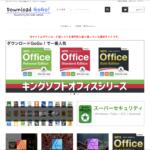 ダウンロードGoGo!がデザインリニューアルしました。