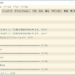 Windows以外でも使える、クリップボード拡張アプリ CopyQ をお奨めしたい!