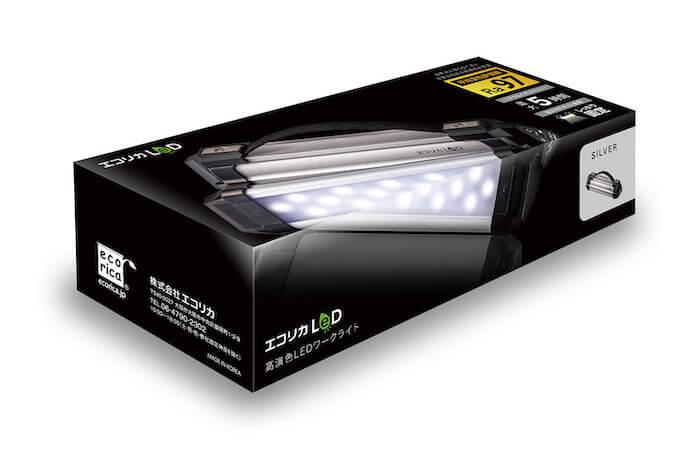 高演色LEDワークライト 製品版パッケージ