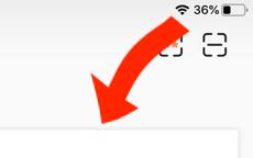 iPad画面右上をスワイプすると画面共有の設定画面が出てきます。