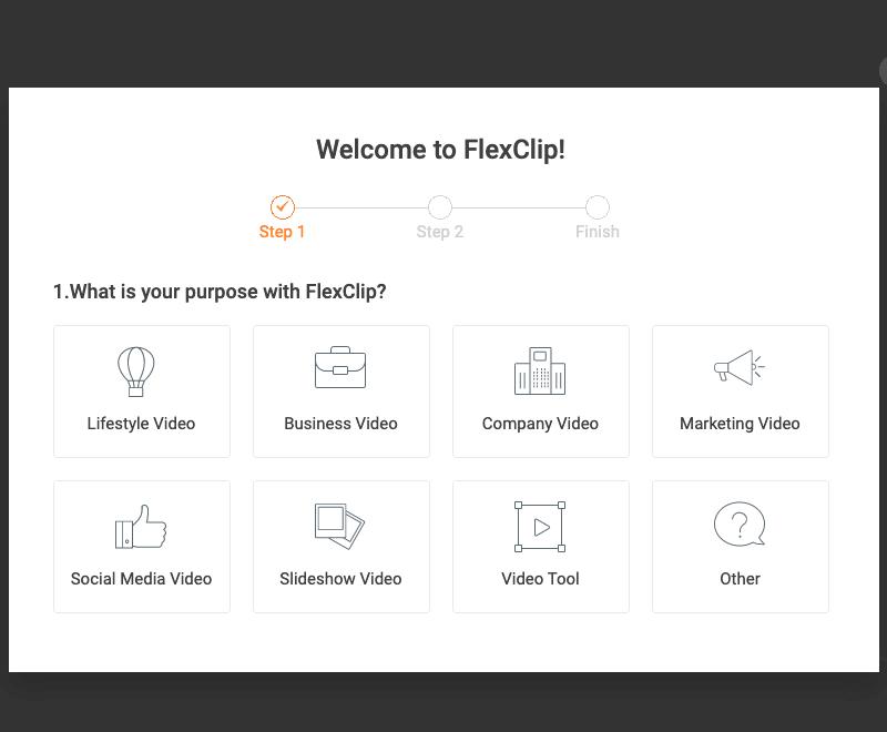 FlexClip登録画面。目的は?