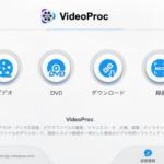 本格的な動画処理ソフトVideoProcを試してみたよ。これ結構楽しい!