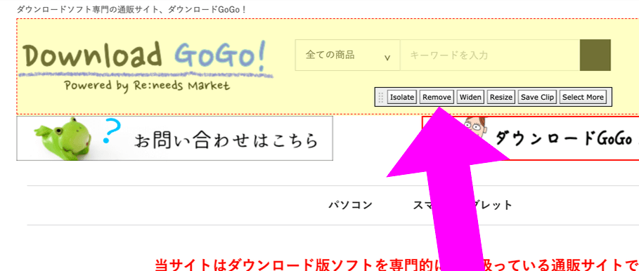 Print What You Link 選択