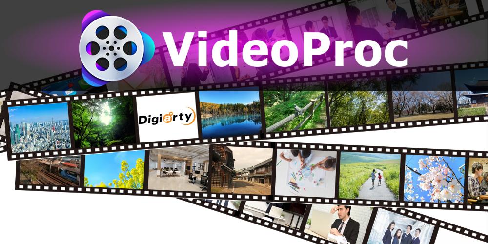 万能ソフトVideoProc