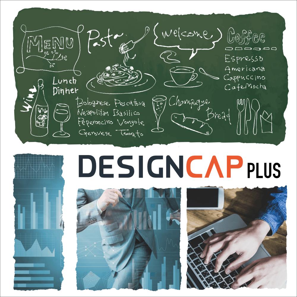 DesignCap Webベースのデザインソフト