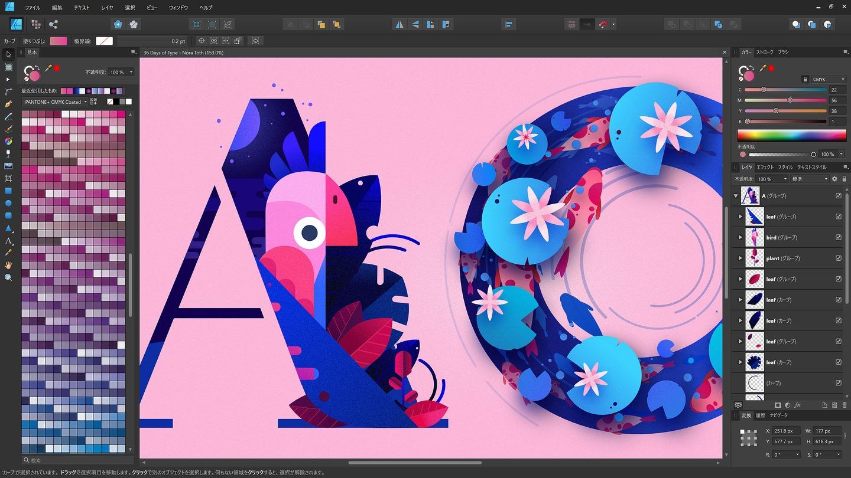 Affinity Designer インストール台数