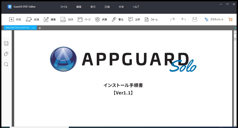 EaseUS PDF Editor