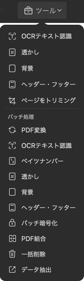 PDFelement 8